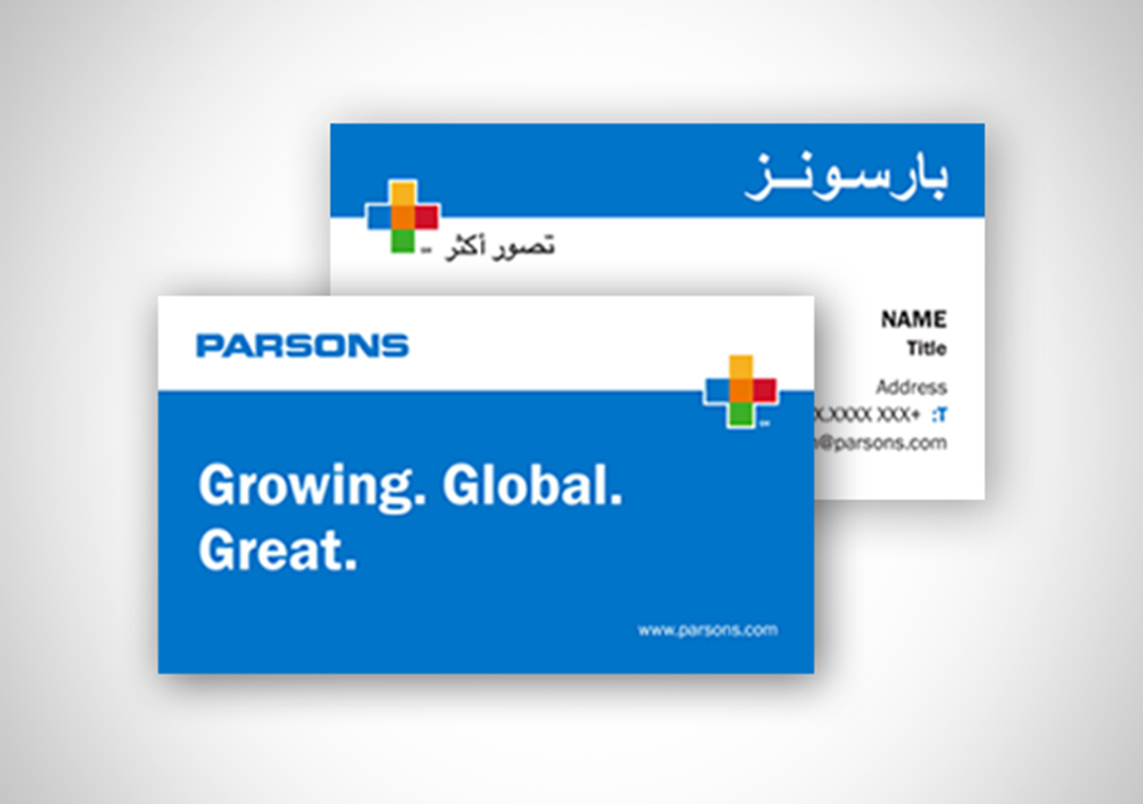 Parsons Rebrand Business Cards